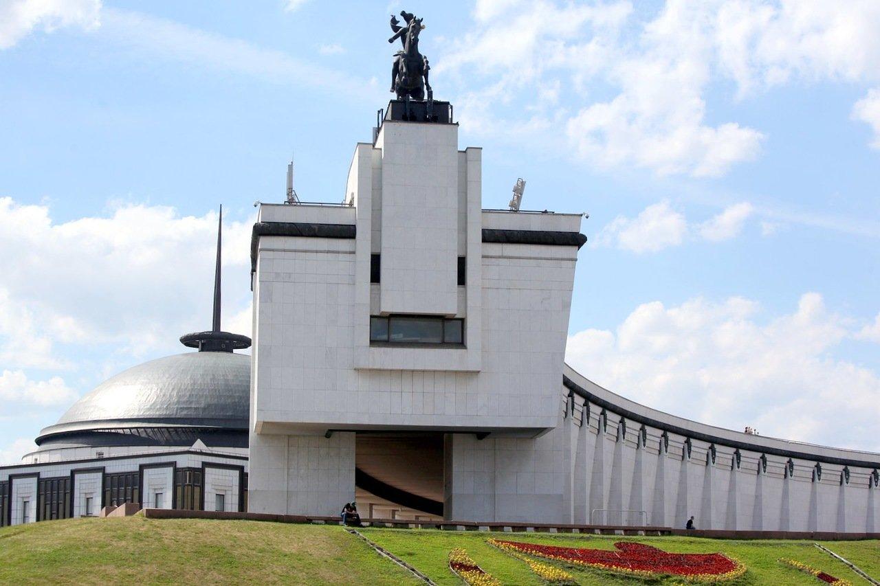 Музей Победы приглашает школьников на квест «Москва за нами»