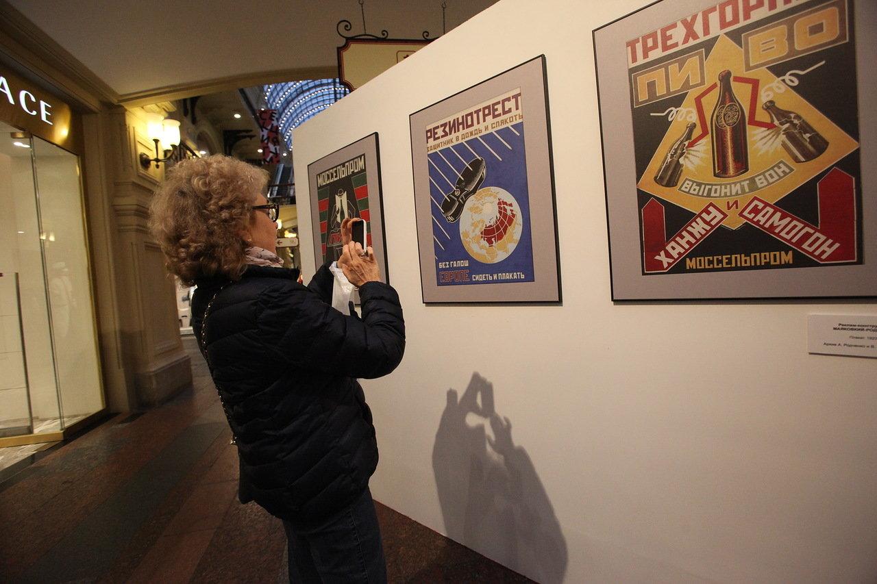 Ночь искусств пройдет в Москве 4 ноября