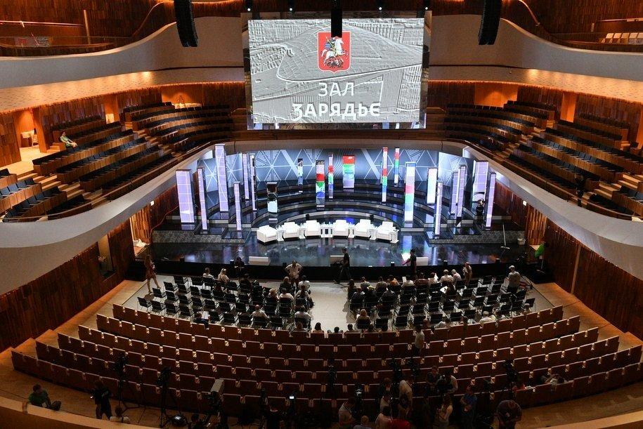 Cергей Собянин пригласил москвичей на лекции в «Зарядье»
