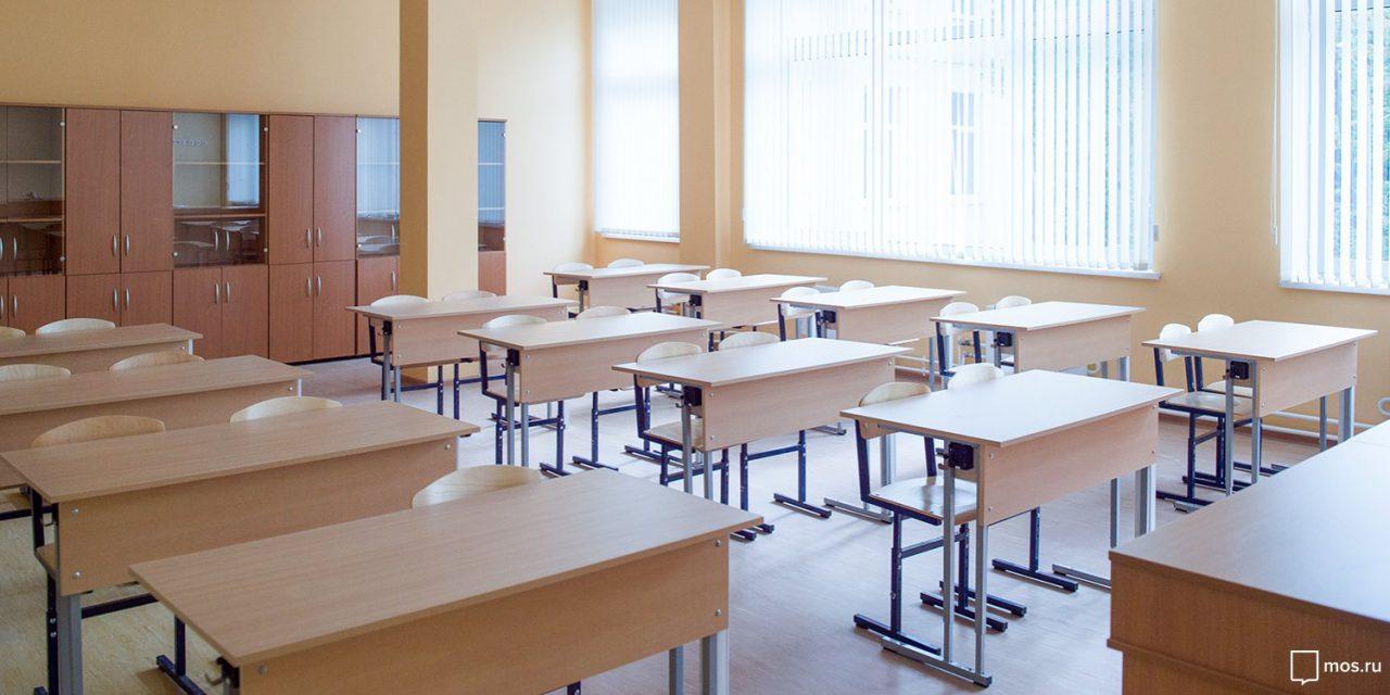 В поселении Десеновское в ТиНАО построят новую школу на 1375 детей