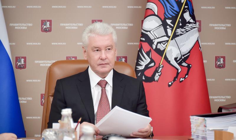 Сергей Собянин опубликовал проект бюджета города до 2021 года