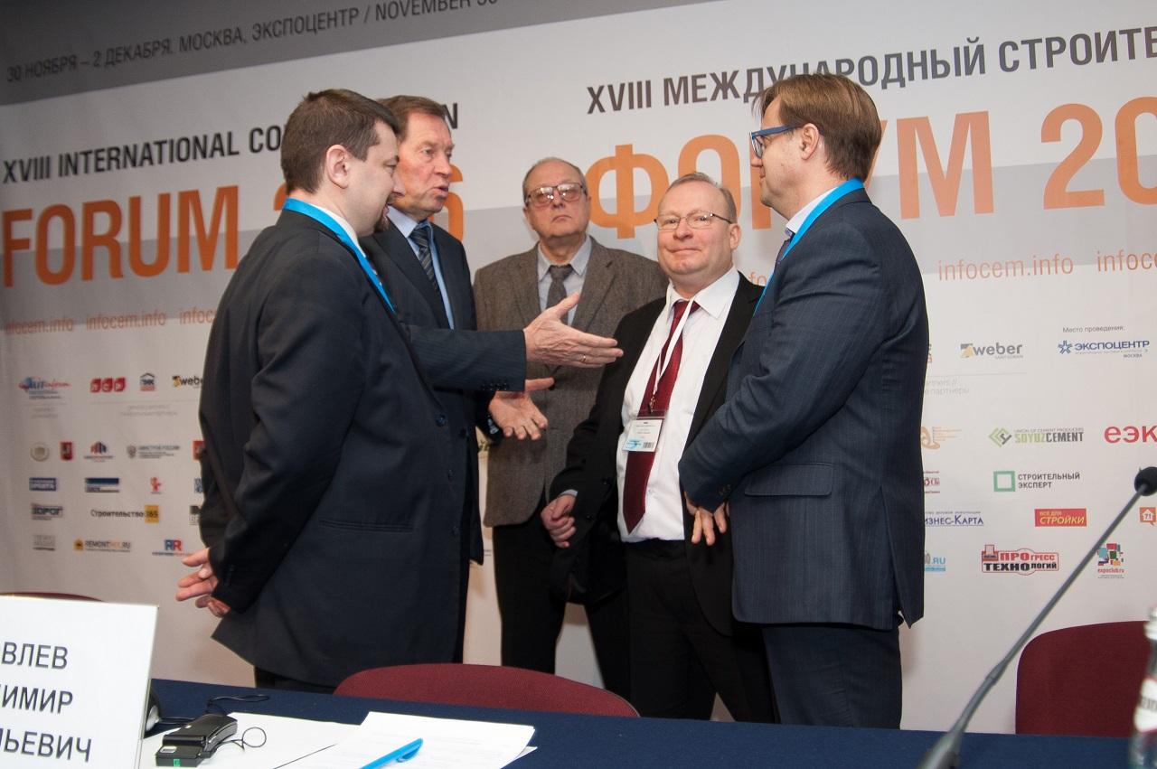 XX Юбилейный Международный строительный форум пройдет в Москве
