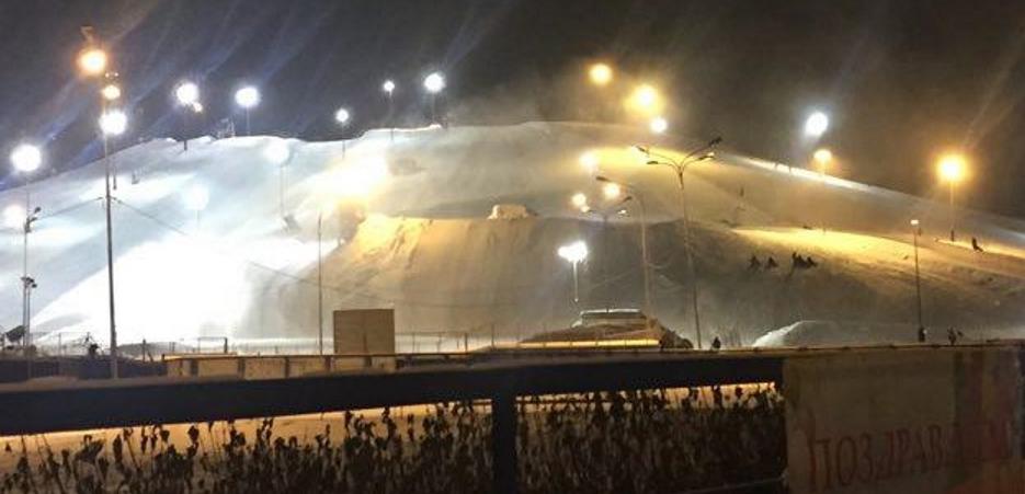 Детский горнолыжный склон появится на западе Москвы