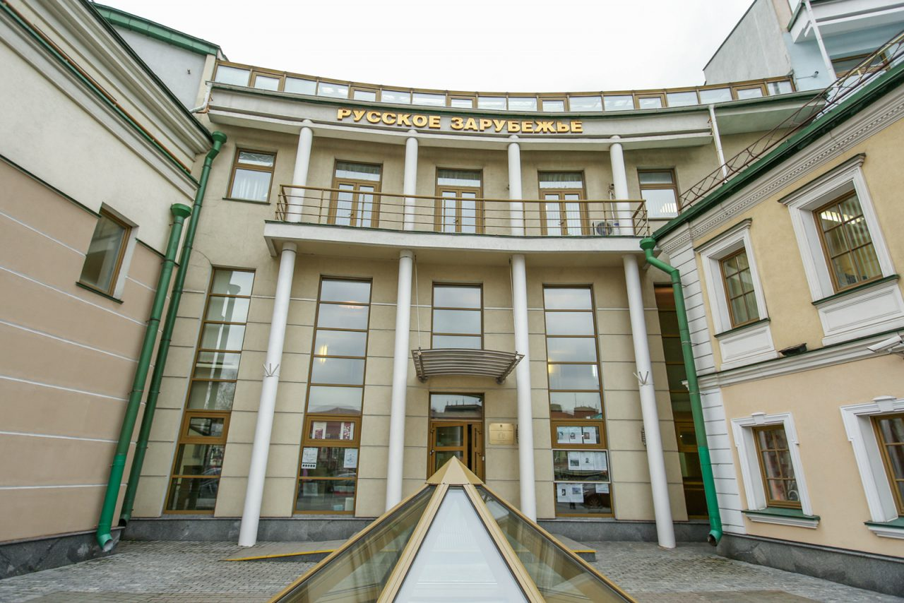 К зданию Дома русского зарубежья им. А. Солженицына построят входную группу