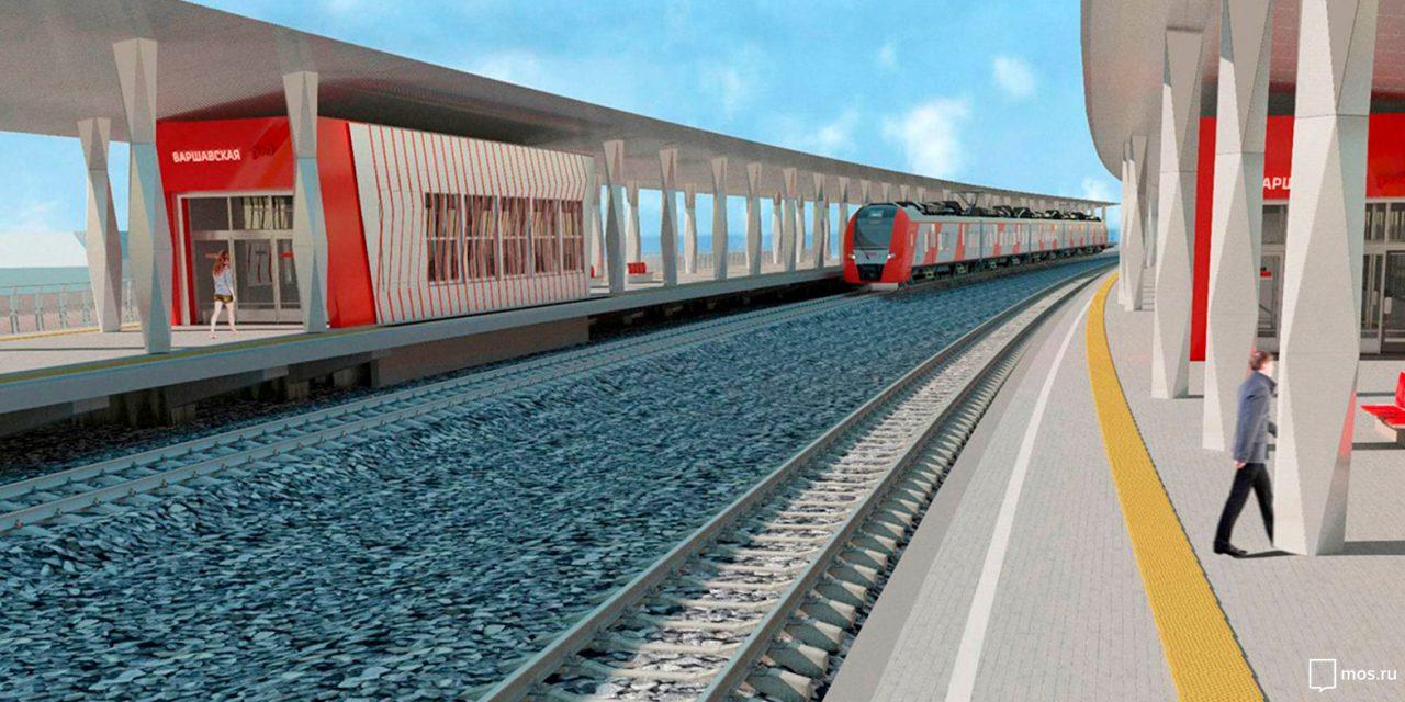 На Павелецком направлении МЖД до конца года появится платформа Варшавская