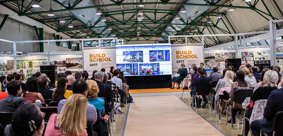 Международная выставка Build School 2018 открылась в Москве