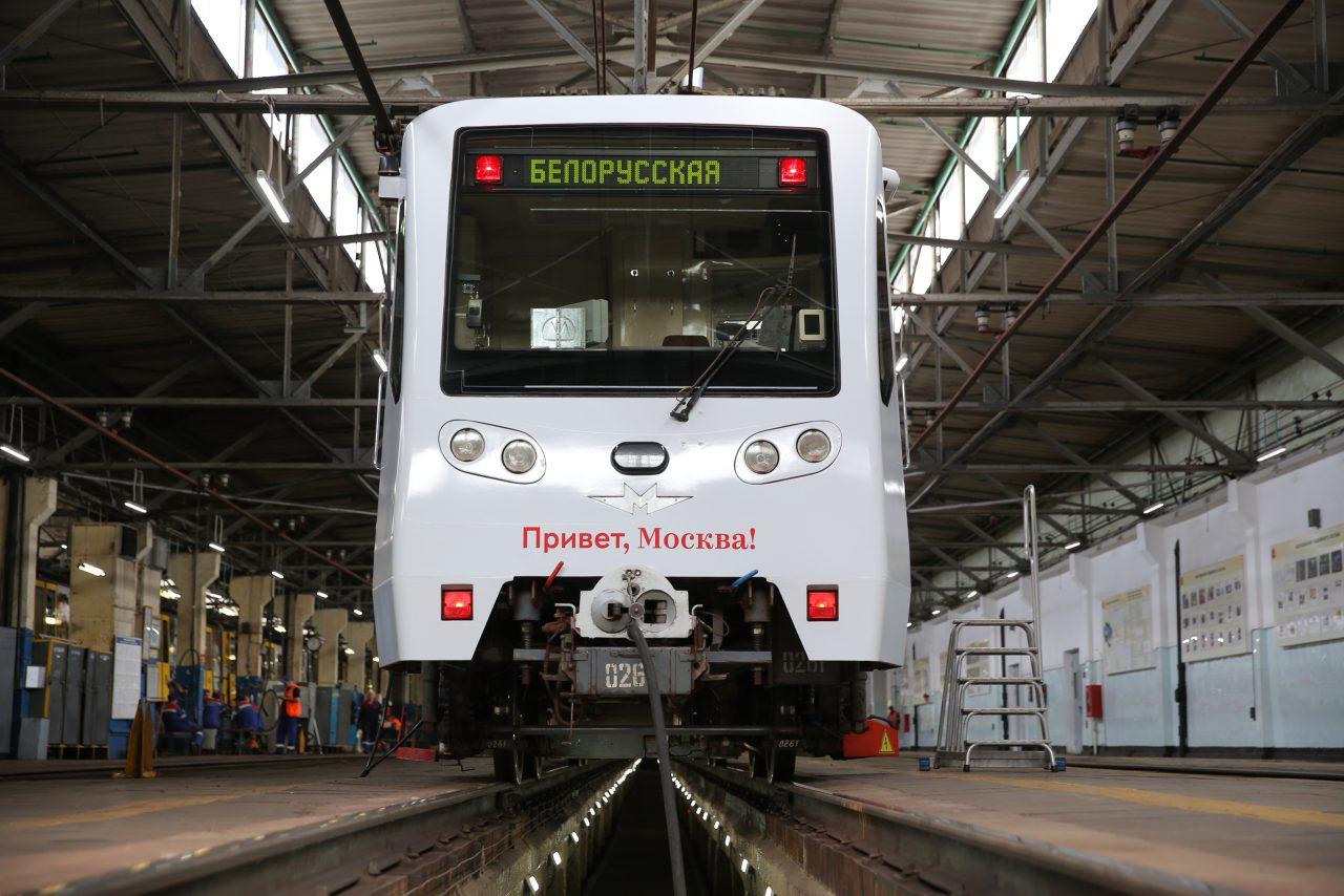 В московском метро стартовал городской проект «Привет, Москва!»