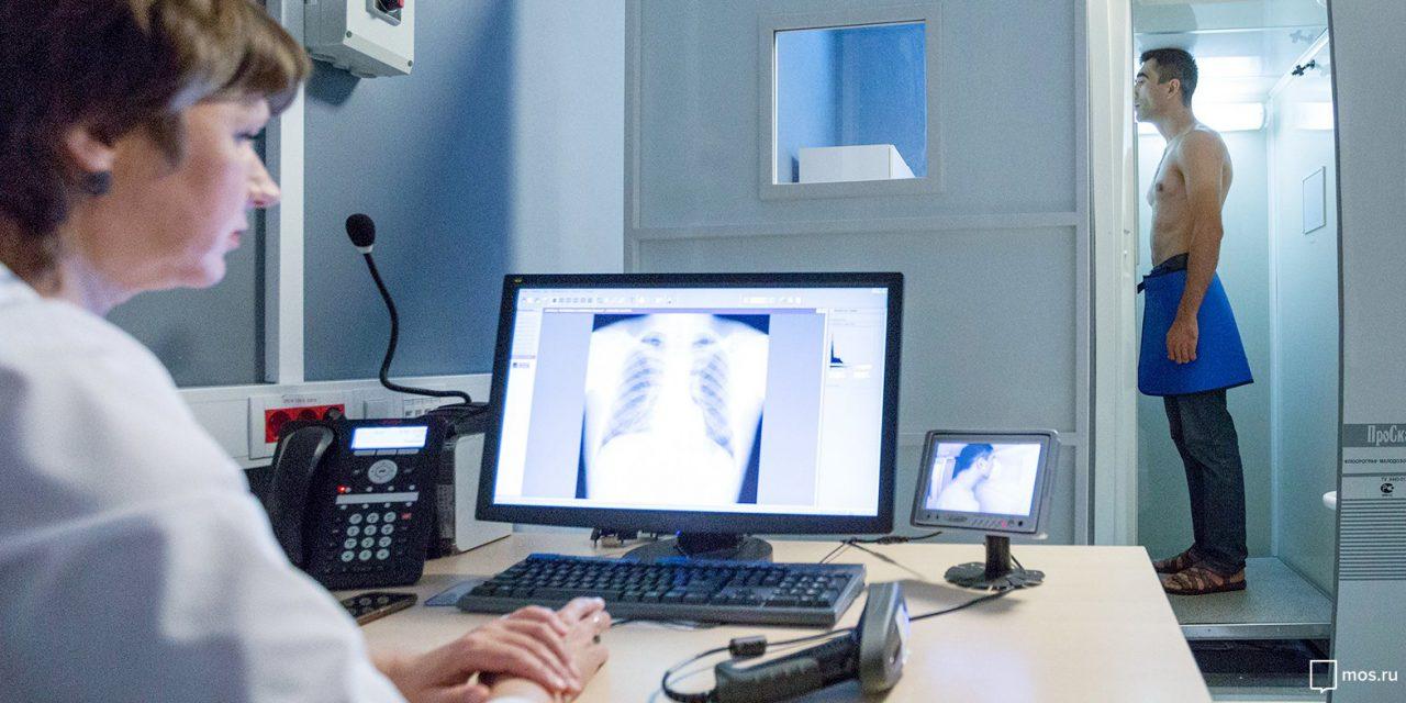 Москвичи смогут бесплатно проверить здоровье своих легких