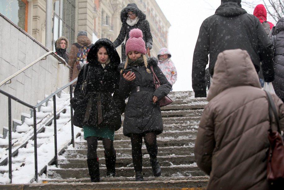 Москвичей предупредили о тумане и гололедице до конца рабочей недели