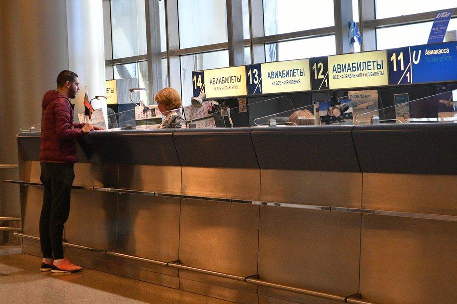 В аэропортах Москвы задержано и отменено 40 рейсов