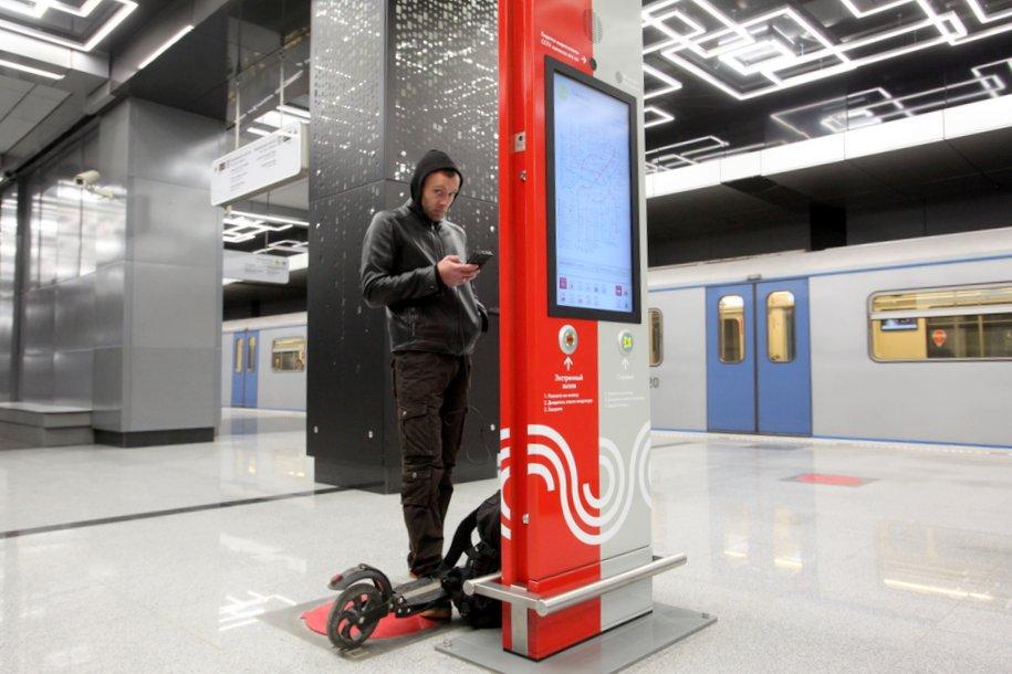 Коммунарскую линию метро планируют построить до конца 2023 года