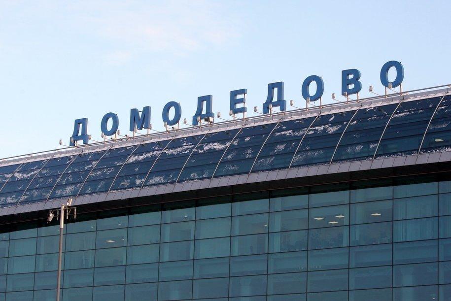Летевшие в Шереметьево рейсы приземлились в Домодедово
