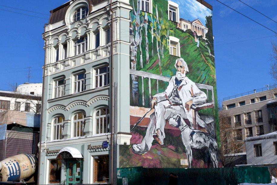 Владимир Путин и Сергей Собянин открыли отреставрированный Дом-музей Ивана Тургенева