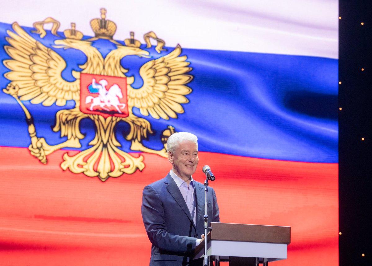 Сергей Собянин поздравил Союз журналистов России со 100-летним юбилеем