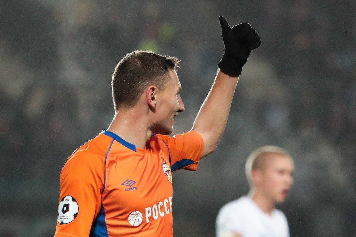 ЦСКА перед матчем с итальянской «Ромой» выпустил видео-ролик с советской игрой «Ну, Погоди!»