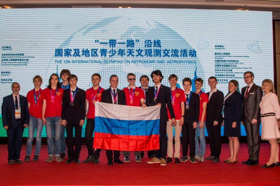 Cергей Собянин поздравил победителей олимпиады по астрономии и астрофизике