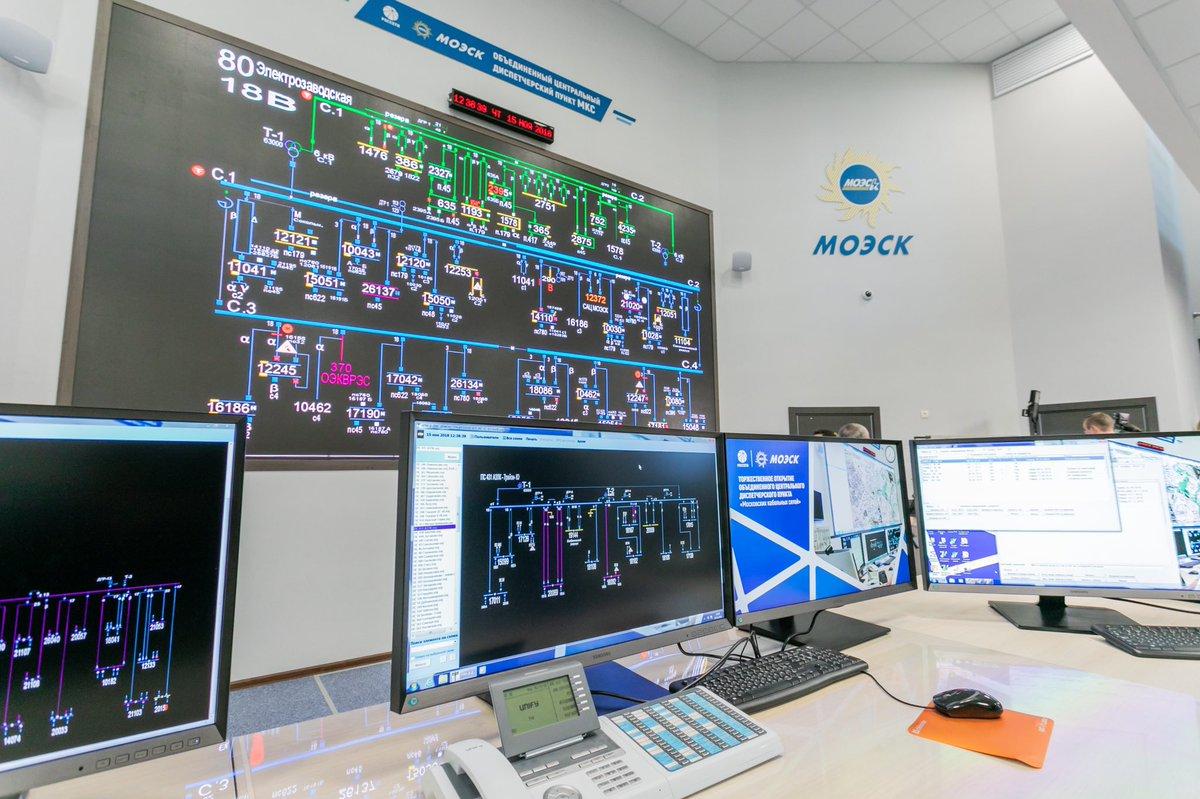 В «Московских кабельных сетях» появился единый диспетчерский пункт