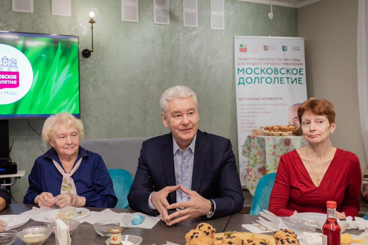 Центр социального обслуживания «Проспект Вернадского» получил новое помещение