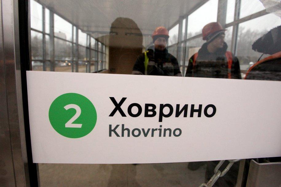 Станцию метро «Ховрино» закроют для пассажиров 24 и 25 ноября