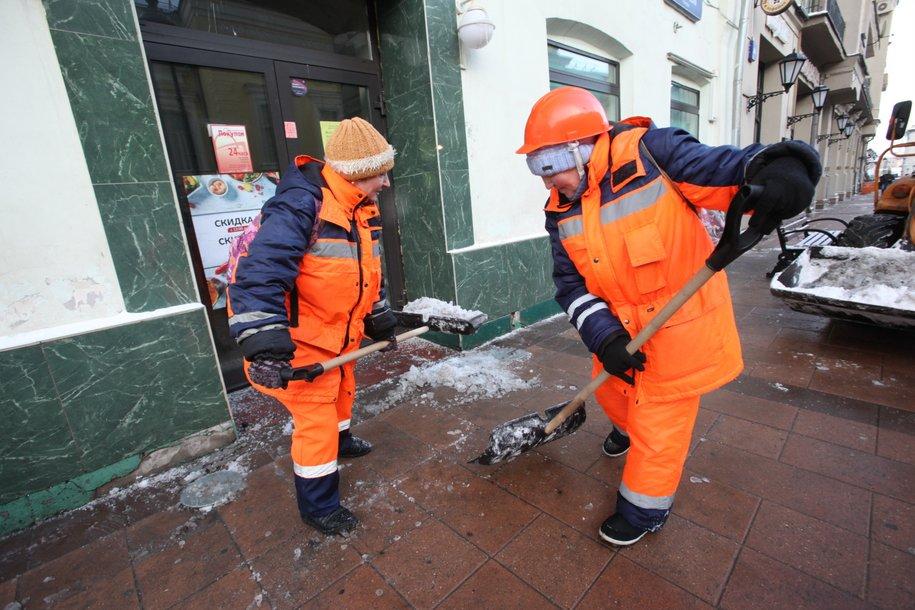 В Москве объявлен «желтый» уровень опасности из-за гололедицы