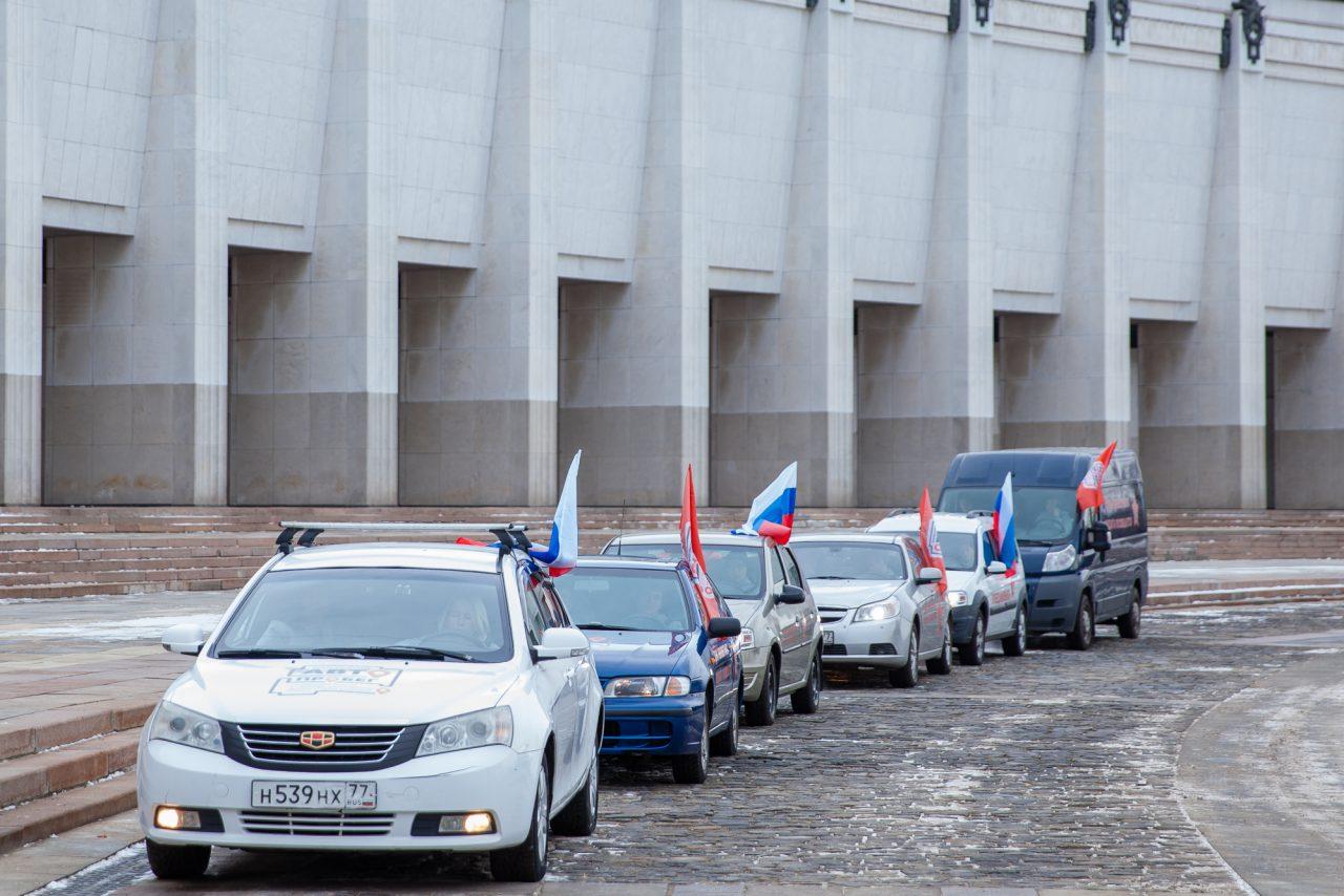 Патриотический пробег по семи городам России стартовал в Музее Победы