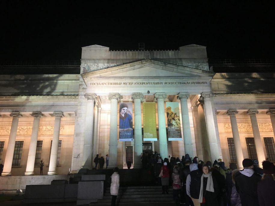 Более 240 тыс. человек приняли участие в акции «Ночь искусств» в Москве