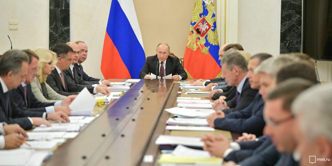 Владимир Путин поздравил Мосгордуму с 25-летием