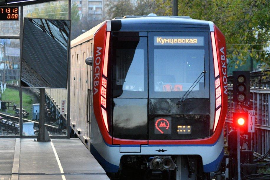 В метро запустили ещё 5 поездов нового поколения «Москва»