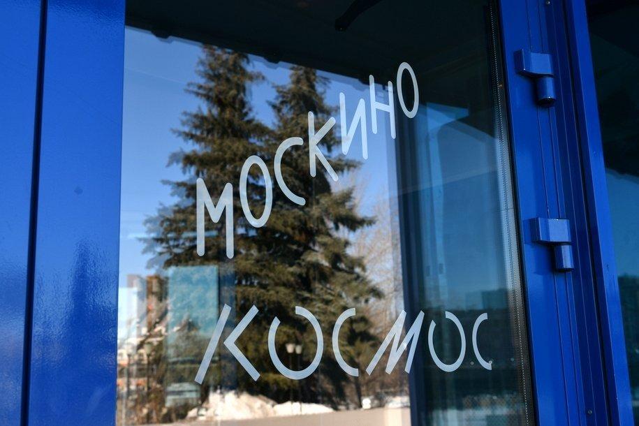«Москино» бесплатно покажет посвященные Дню матери отечественные фильмы