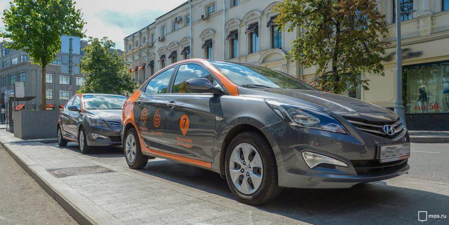 Парк операторов каршеринга в Москве вырос до 13,5 тыс. автомобилей