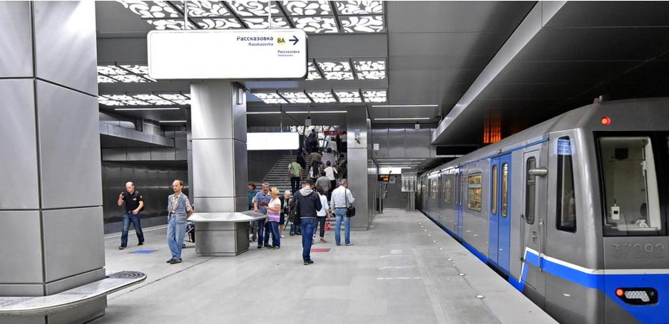 «Новопеределкино» лидирует на желтой ветке метро