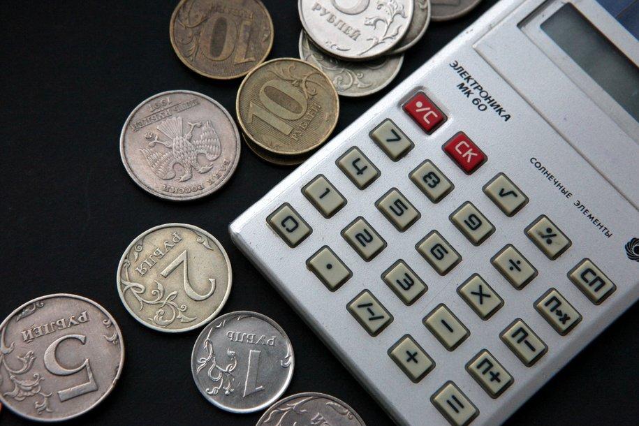 Прожиточный минимум в Москве в III квартале 2018 года составил 16,3 тысячи рублей