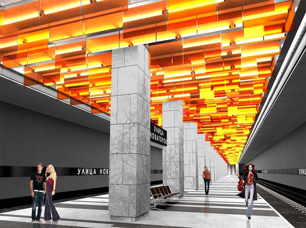Потолок из оранжевых панелей с подсветкой украсит станцию «Улица Новаторов» Большой кольцевой линии