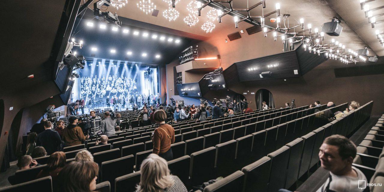 Театр «Современник» вернулся в здание на Чистопрудном бульваре