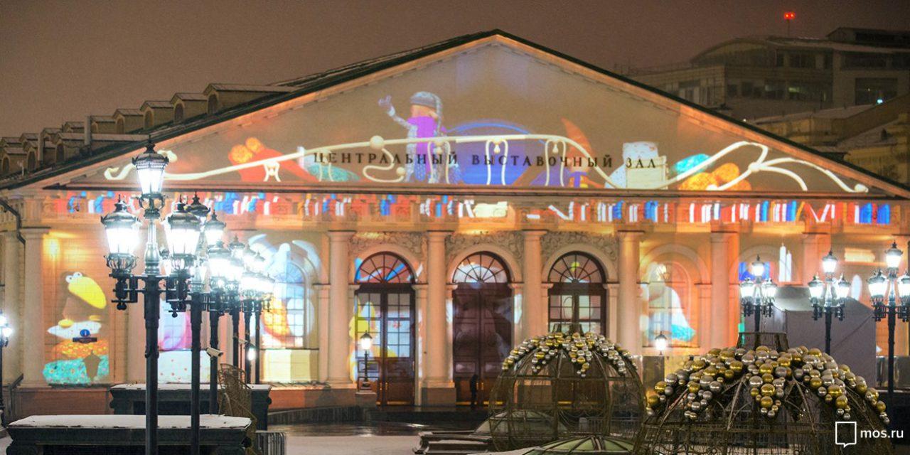 На Манежной площади покажут световые шоу о Новом годе и Рождестве