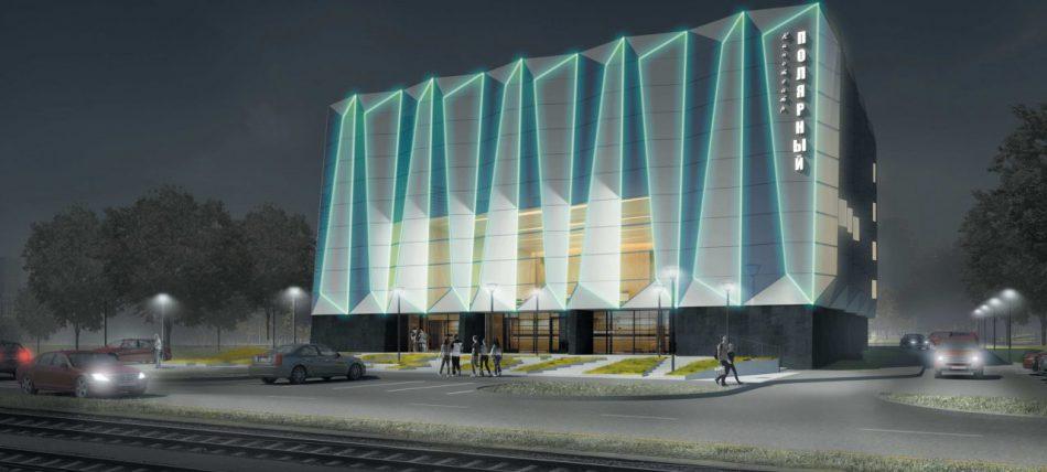 В Москве появится стеклянный кинотеатр, стилизованный под айсберг