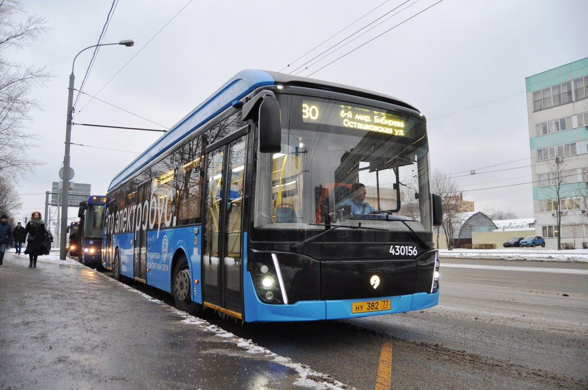 Городские электробусы вышли на новый маршрут