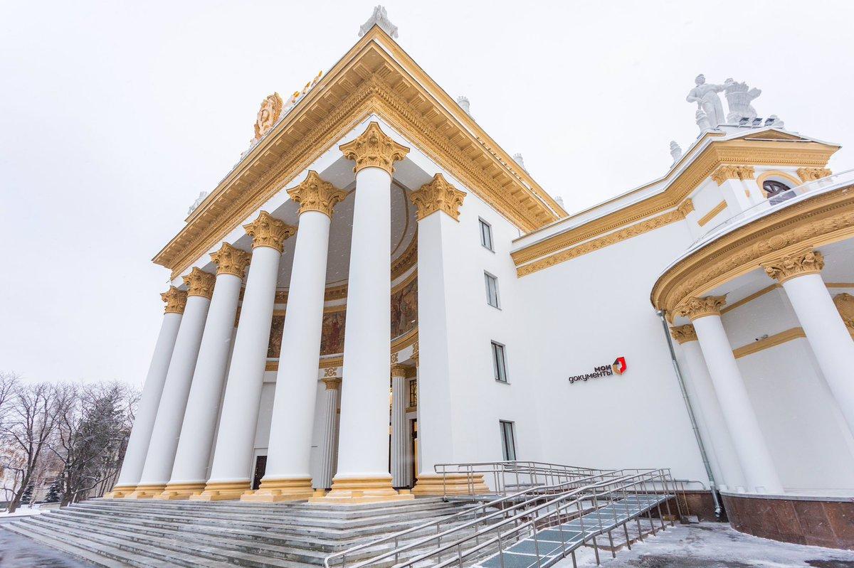Сергей Собянин открыл центр «Мои документы» в павильоне «Атомная энергия» на ВДНХ