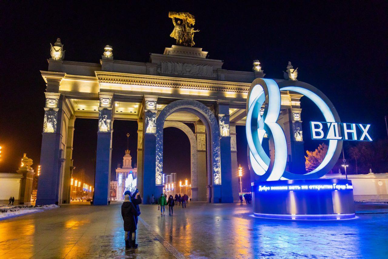 Сергей Собянин пригласил москвичей посетить «Город зимы» на ВДНХ