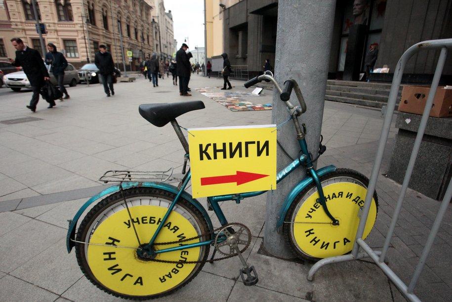 Первый Московский книжный фестиваль «Букинист» посетили почти 560 тысяч человек