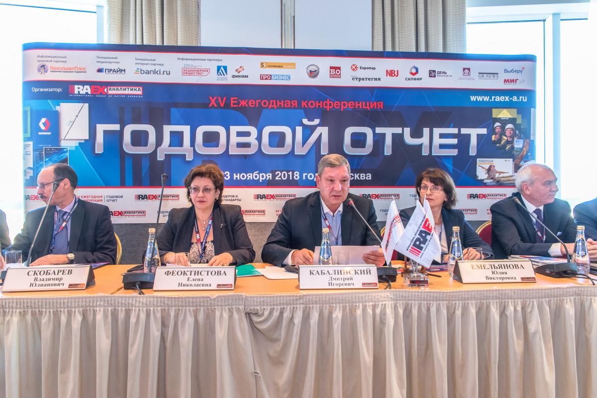 «Мосинжпроект» наградили в престижном конкурсе