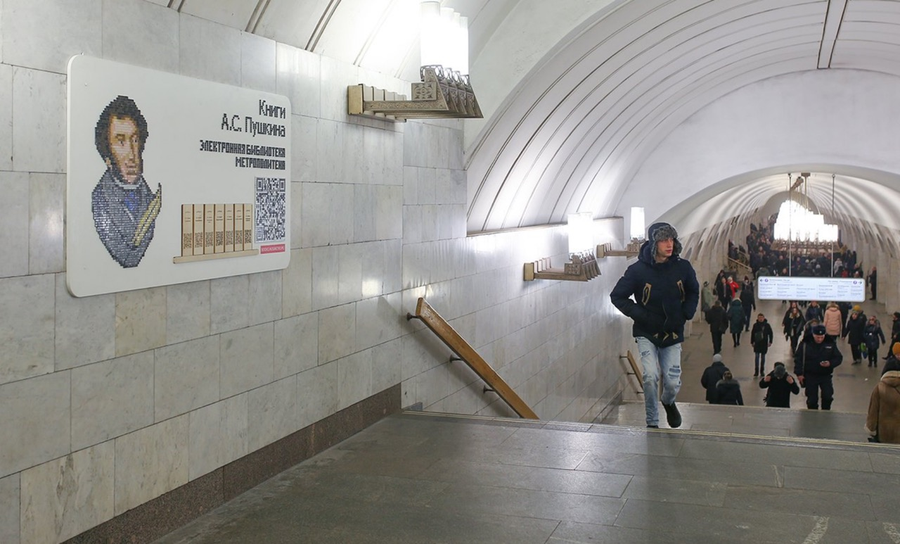 На станции метро «Пушкинская» появилась онлайн-библиотека