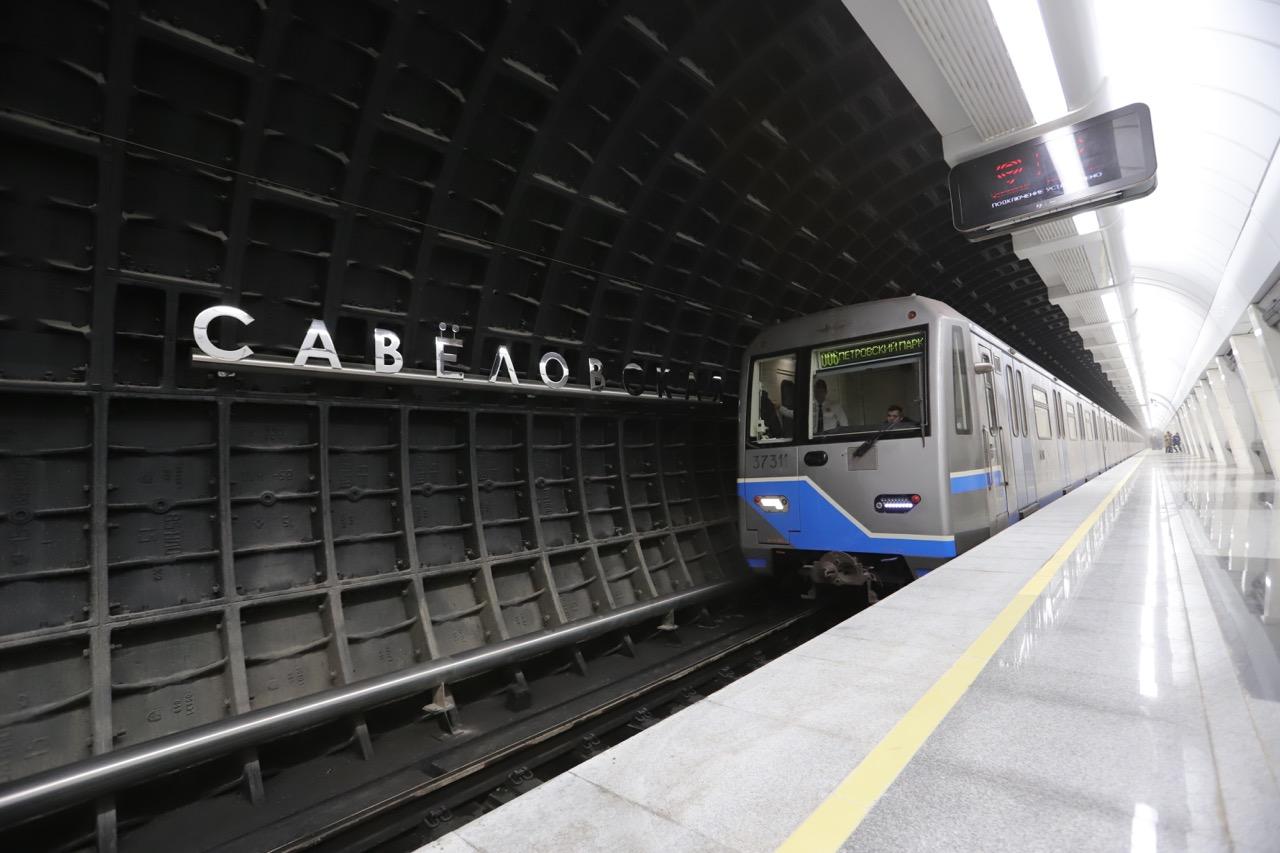 Сергей Собянин открыл станцию «Савёловская» Большой кольцевой линии метро