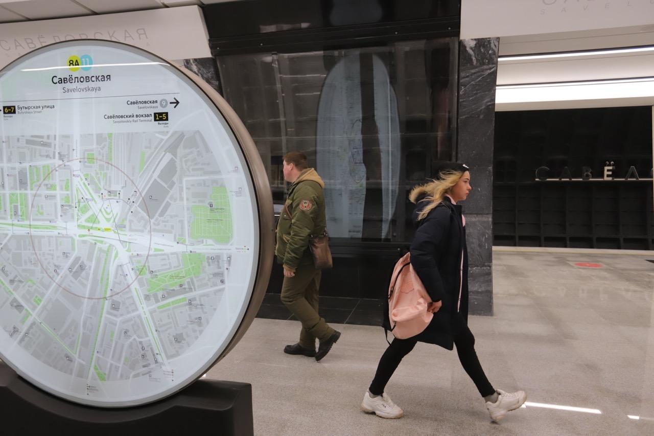Пассажиропоток ТПУ «Савёловская» составит около 245 тысяч человек в сутки