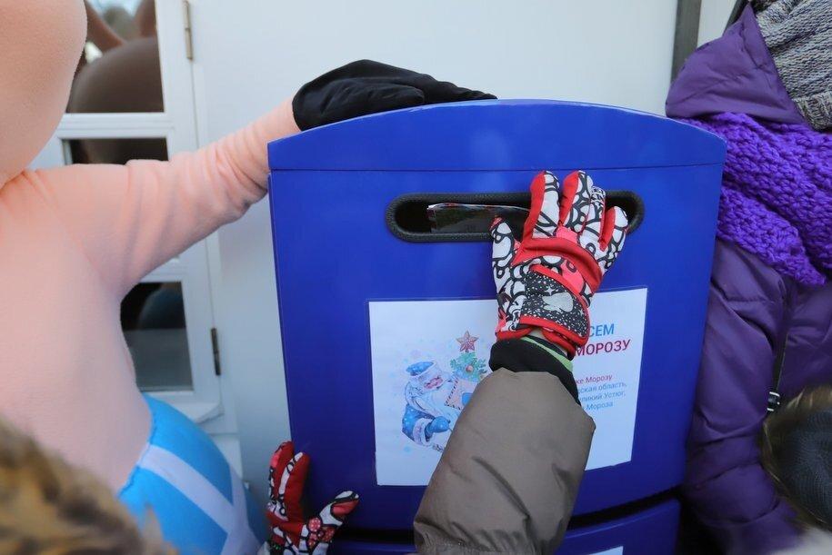 Отправить письмо Деду Морозу можно в метро и на МЦК