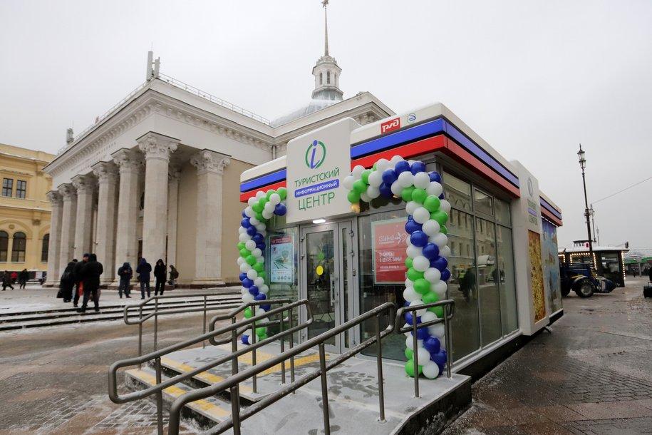 Информационный центр для туристов открылся на площади Ярославского вокзала