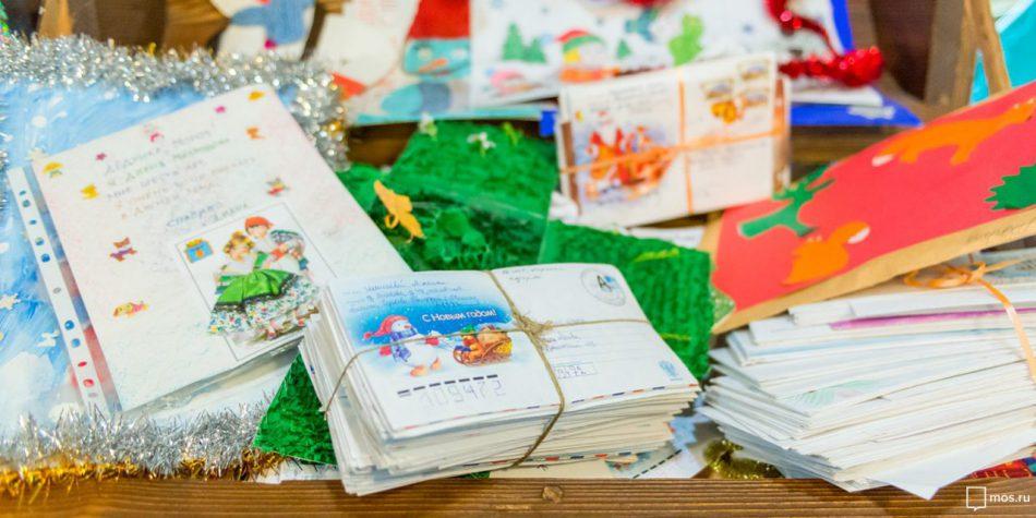 Почти четыре тысячи человек написали новогодние пожелания Деду Морозу в столичных парках