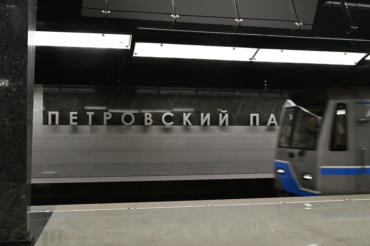 Участок БКЛ от станции «ЦСКА» до станции «Петровский парк» закроют для пассажиров 16 декабря