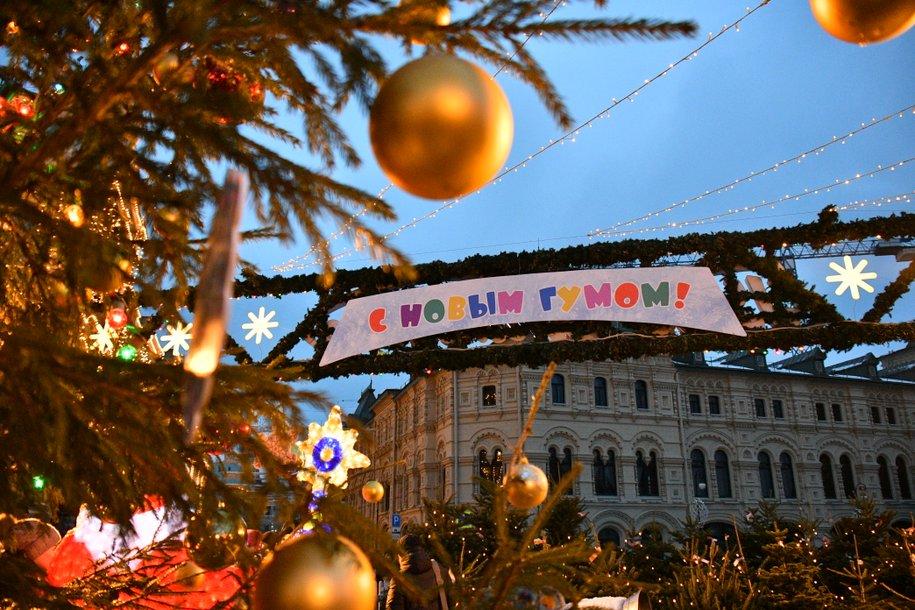 8 благотворительных фондов примут участие в фестивале «Путешествие в Рождество»