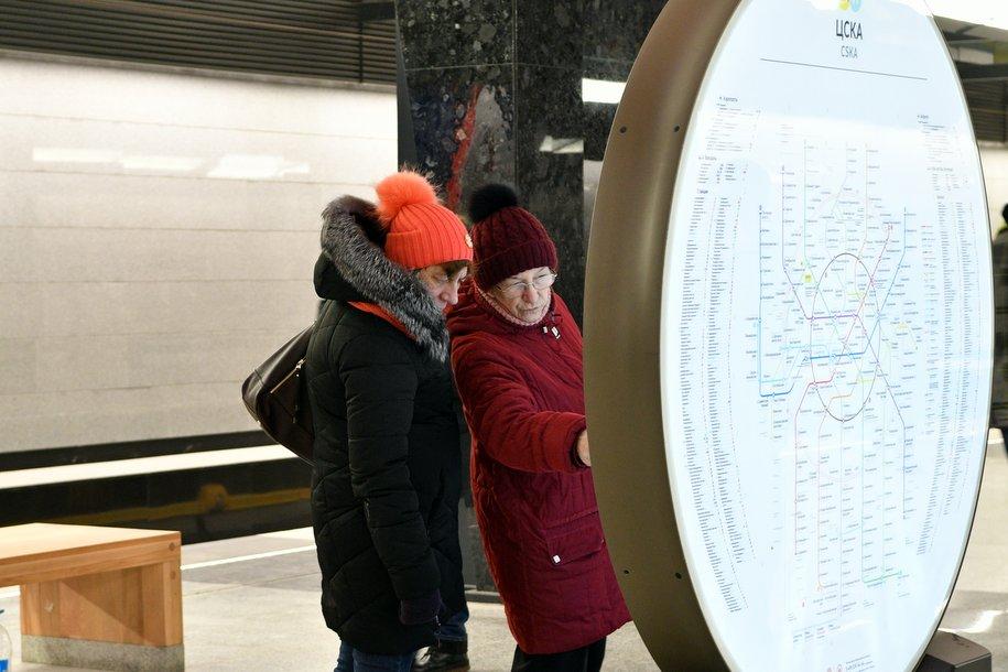Вестибюли станции «Нахимовский проспект»  будут закрыты 10 и 11 декабря в 22:00